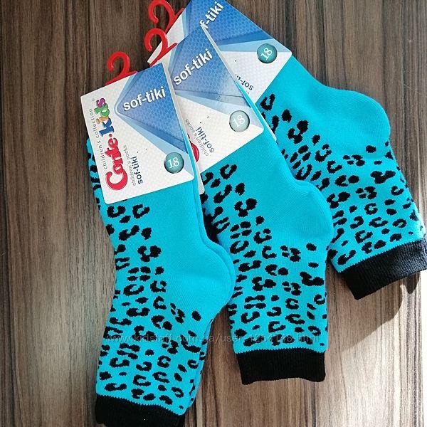 Махровые носки, носочки 18см