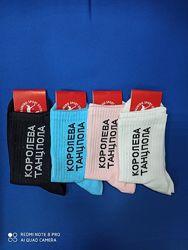 Носки с приколами женские