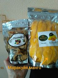 Гуава сушеная 1кг. Свежий привоз манго, ананас, маракуйя