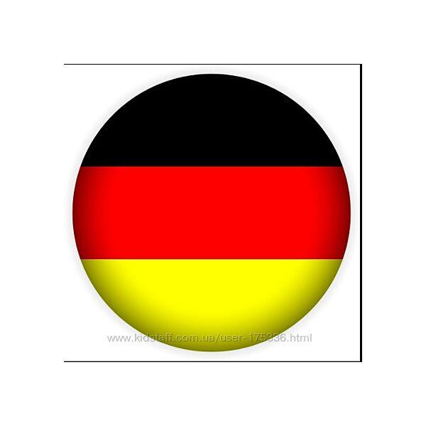 Посредник по Германии