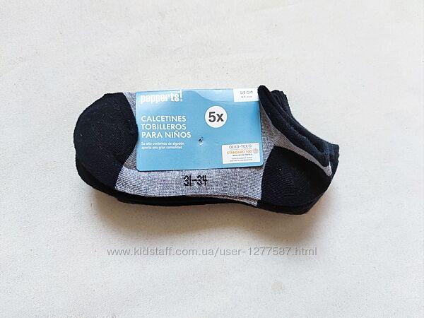 Набор 5 пар короткие носки для мальчика рр.31-34