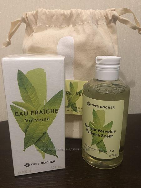 Набор Вербена / зеленый чай Yves Rocher