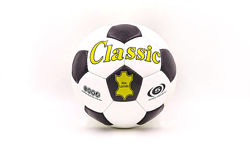 Кожаный футбольный мяч 5 Classic натуральная кожа