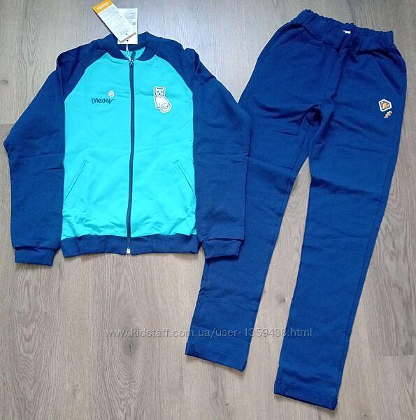 Спортивный костюм 2 цвета ТМ Бемби кс569