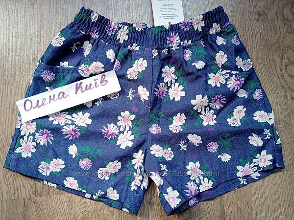 Красивые шорты джинс шр715 рр.92-116 тм Бемби