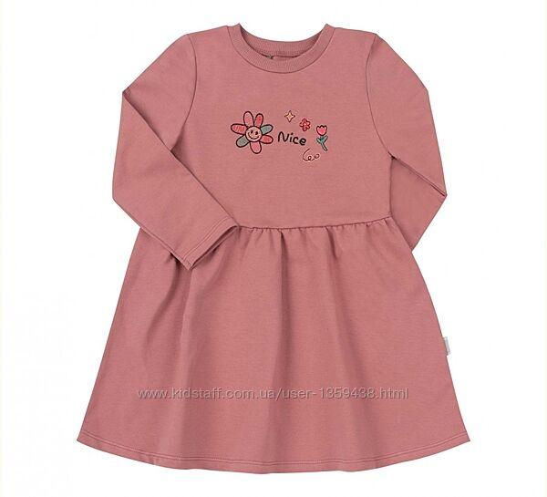 Платье рр.98-122 пл344 тм Бемби
