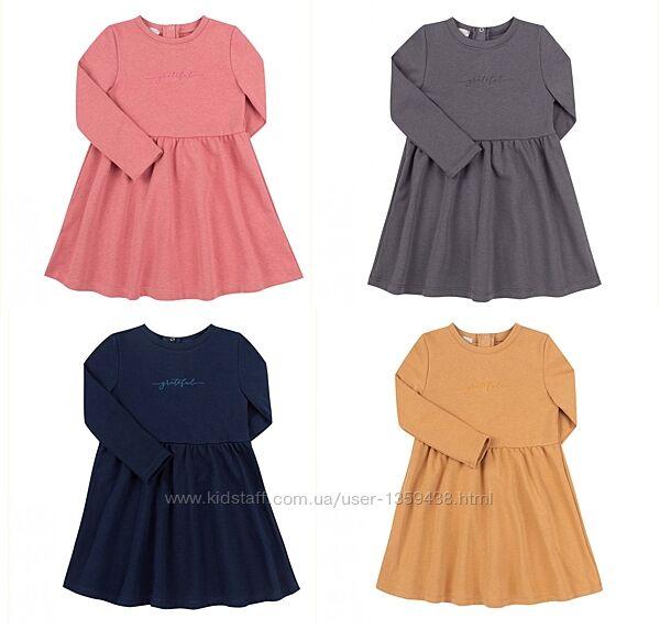 Платье 4 цвета рр.86-146 пл340 тм Бемби