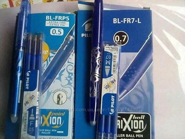 Ручка пиши стирай Pilot Frixion синие, черные фиолетовые чернила