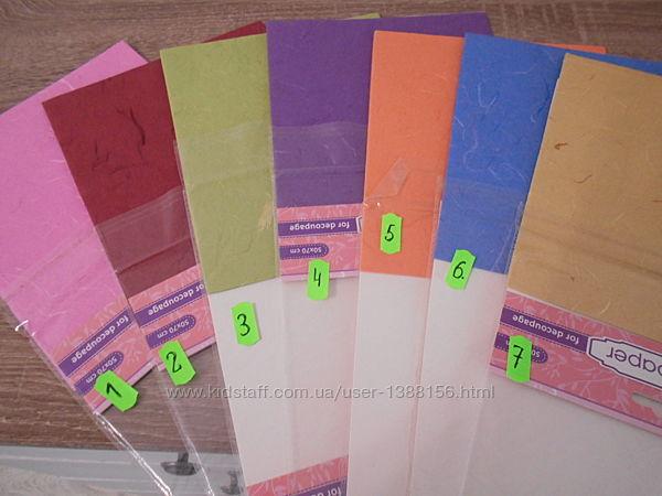 Бумага для декора Santi 50Х70см