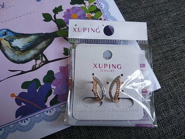 Серьги позолоченные XP Xuping