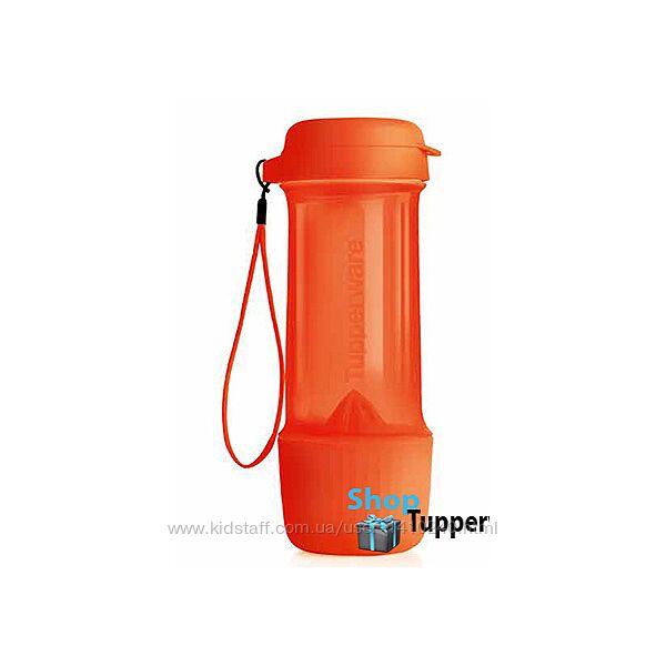 Tupperware бутылка Витаминный заряд 700мл