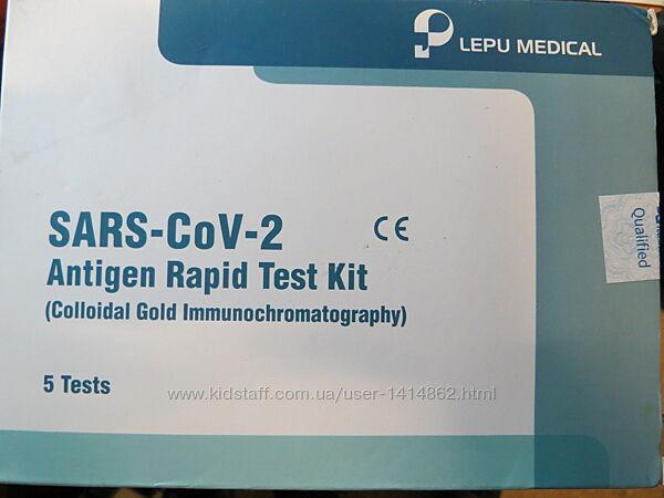 Тест Covid 5шт. SARS-CoV-2 Antigen Rapid Test Kit Colloidal Gold Immunoc
