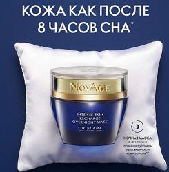 Ночная маска для интенсивного восстановления кожи NovAge 33490 Oriflame