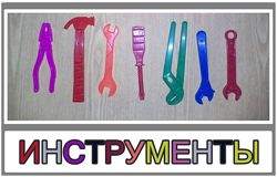 Детские игрушки Два разных набора инструментов Юный мастер