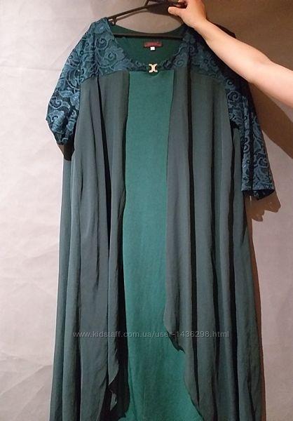 Святкова сукня Земал