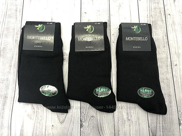 Мужские носки Montebello, Турция, 95 процентов бамбук, премиум