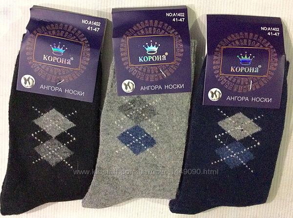 Теплые мужские носки из ангоры