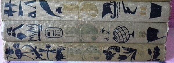 Детская энциклопедия 2-е издание 1965-1968 гг. том 4, 8, 11