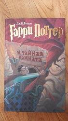 В отличном состоянии детские книги по супер-цене