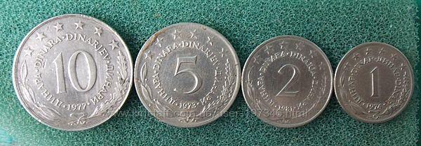 Монеты Югославии 4 шт.