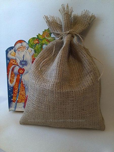 Мешочек для подарков, мешок для конфет. Сделаем мешочек любого размера