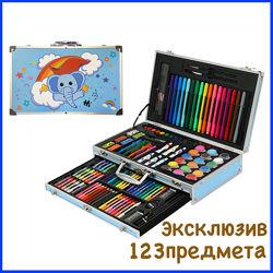 Дорогостоящий Детский Набор для Рисования Mega Art Set Набір для Малювання
