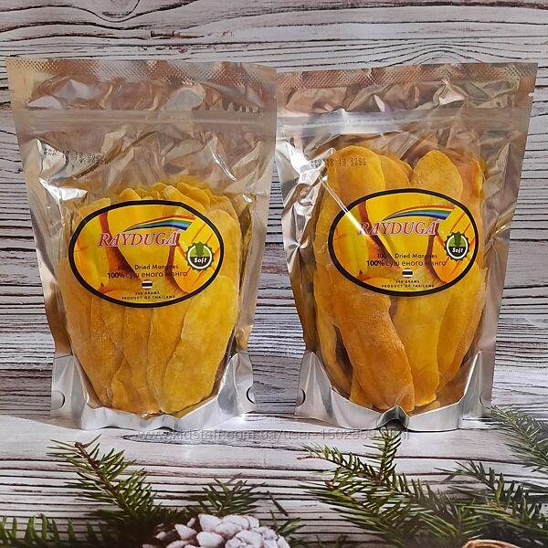 Манго натуральное сушеное Rayduga 500 г. БЕЗ САХАРА