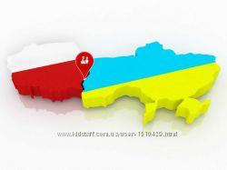 Доставка товаров из Польши