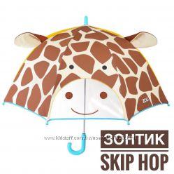 Зонт Skip hop оригинал США
