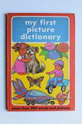 Английский словарь для детей. My First Picture Dictionary