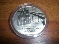 Екатериновская церков в г. Чернигове