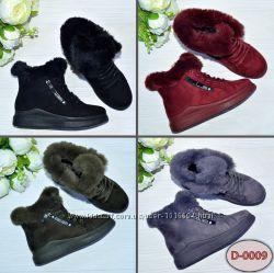 Зимние ботинки, р. 36-40