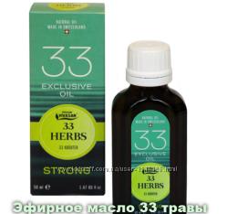 Эфирное масло 33 травы-при простудных заболеваниях, укрепляет иммунитет