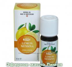 Эфирное масло лимона-устраняет сосудистый рисунок, смягчает, отбеливает кож