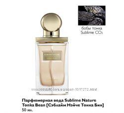 Женские духи парфюмерная вода sublime nature tonka bean бобы тонка 50 мл