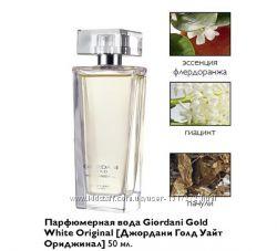 Женская парфюмерная вода Джордани Голд Вайт Giordani Gold White Ori