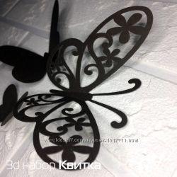 Квитка, 50 шт. Объемные бабочки метелики 3д на стену, авто, декор из картон