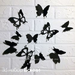 25 шт. , Набор Бонни, Объемные 3д бабочки из картона на стену