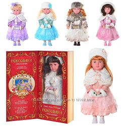 Интерактивная Кукла-сказочница Роксолана