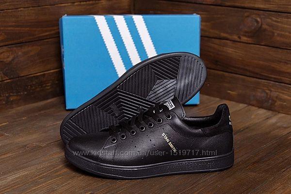 Мужские кожаные кеды  Adidas Stan Smith RUNNING