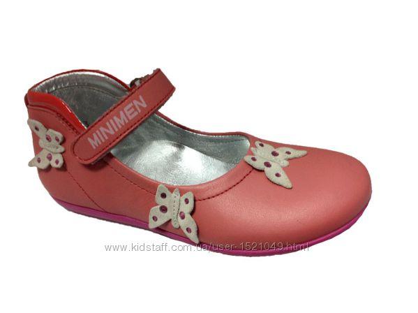 Туфельки для девочки фирмы МИНИМЕН