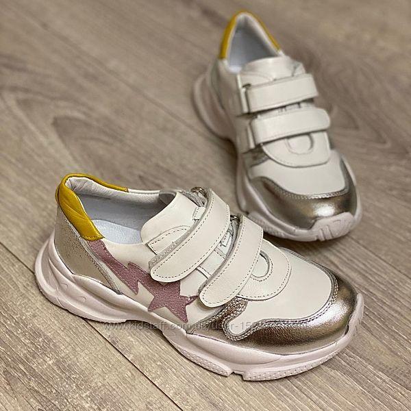 Кросівки Perlina 105 р. 31, 35, 36 белые