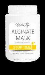 Альгинатные    маски с  потрясающем эффектом. 180 грамм