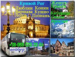 Ездим в  Польшу