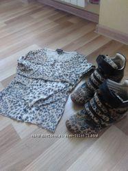Набор леопардовые сникесы и кофточка