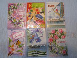 Поздравительные открытки дочке, внучке, сыну, внуку