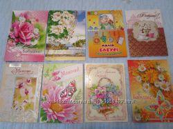 Поздравительные открытки маме, бабушке