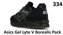 Кроссовки Asics Gel Lyte V Borealis Pack