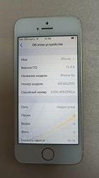 Золотой Apple Iphone 5S 16gb потертый 040102