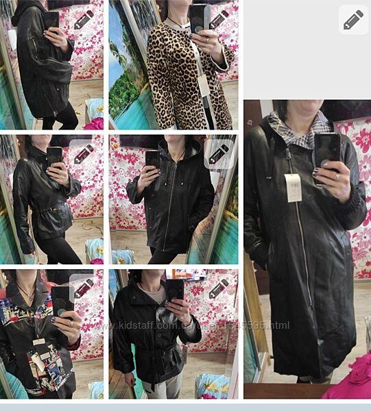 Кожаная куртка пиджак пальто